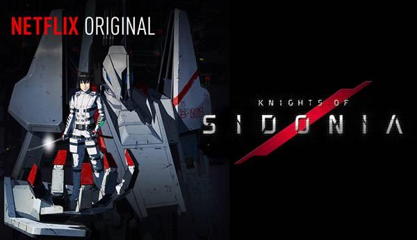 Netflix estreia sua primeira produção de série de anime com o esperado Knights of Sidonia (Netflix/Divulgação)