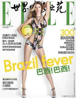 Gisele Bundchen é a capa da Elle chinese especial da Copa do Mundo de junho de 2014  (Reprodução/Internet)