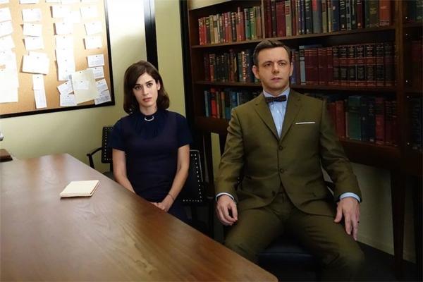 A série é protagonizada por Lizzy Caplan e Michael Sheen (HBO/Divulgacao)