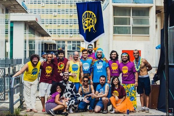 A apresentação do grupo está marcada para este sábado, a partir das 12h, no gramado entre o Complexo Cultural da Funarte e o Centro de Convenções Ulysses Guimarães (Thais Mallon/Divulgação)